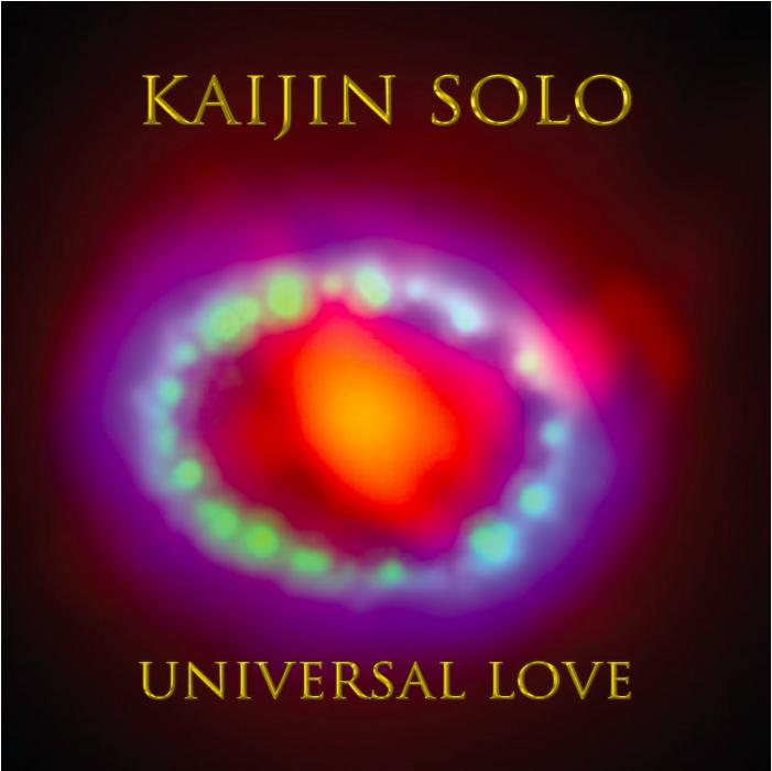 Kaijin Solo